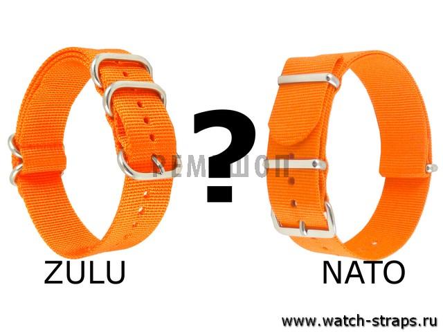 Чем отличаются ремешки NATO и ZULU