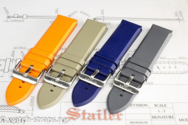 Цветные каучуковые ремешки для часов Stailer Kau: оранжевый, бежевый, синий, серый
