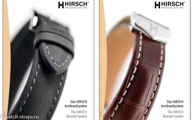 Каталоги HIRSCH - Bracelets и Haut de Gamme