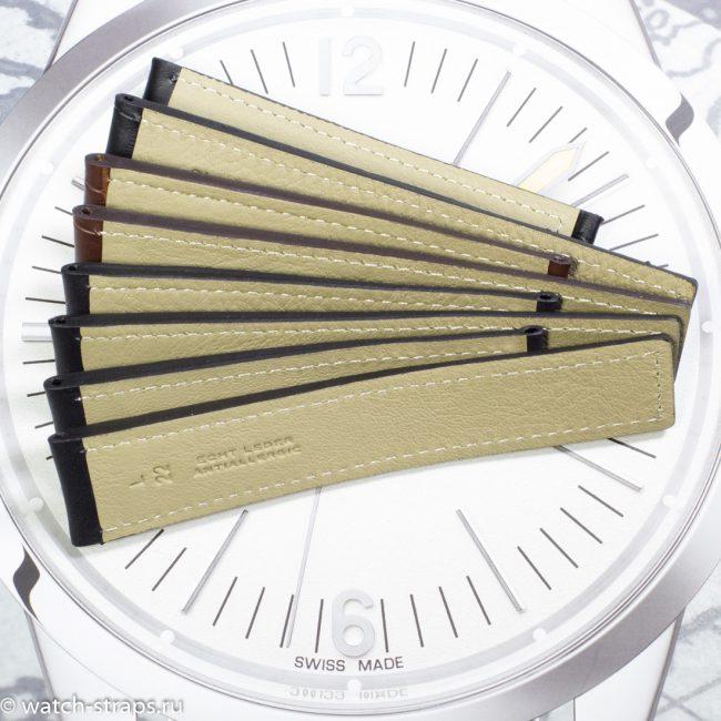 Ремешки для часов Breitling