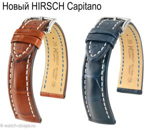 HIRSCH Capitano